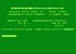 logo Emuladores BLACKJACK CASINO [ATR]